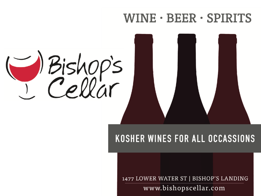 ad-bishops-cellar