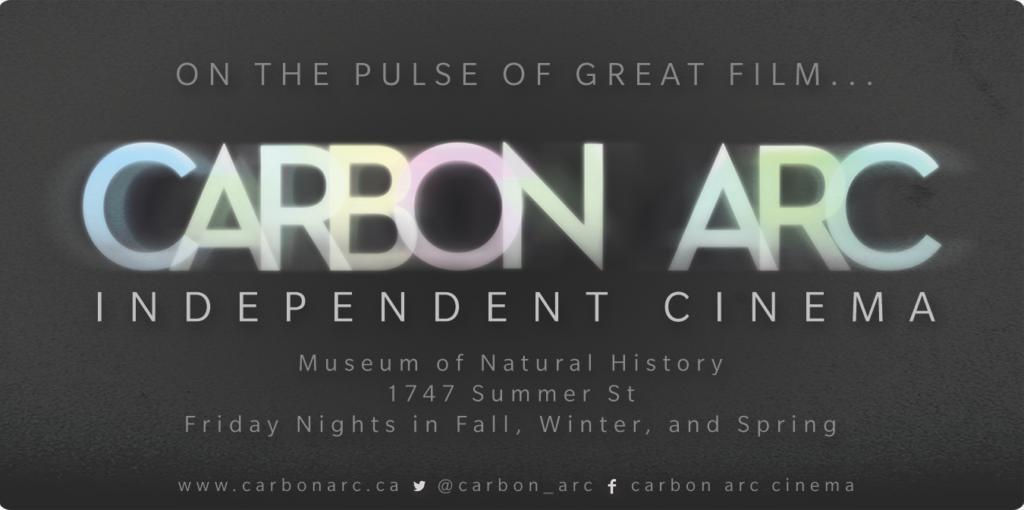 ad-carbon-arc