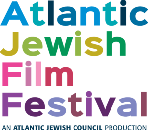 AJFF Logo